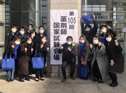 東京工科大学(蒲田キャンパス)