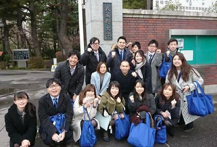 武蔵野大学(武蔵野キャンパス)