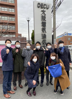 大阪電気通信大学(寝屋川キャンパス)