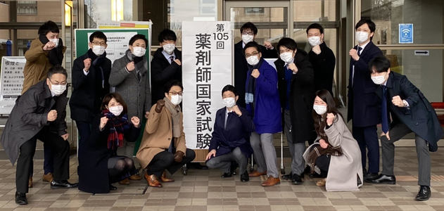 桃山学院大学(和泉キャンパス)