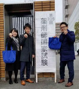 徳島文理大学(徳島キャンパス)