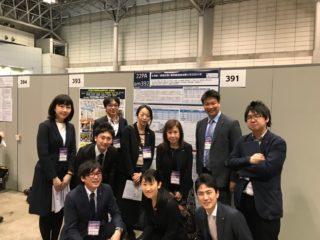日本薬学会第139年会