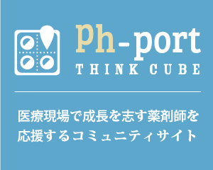 Ph-port THINK CUBE