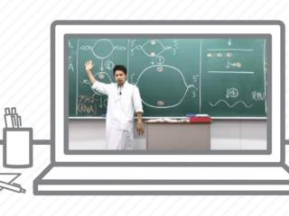 オンライン教室