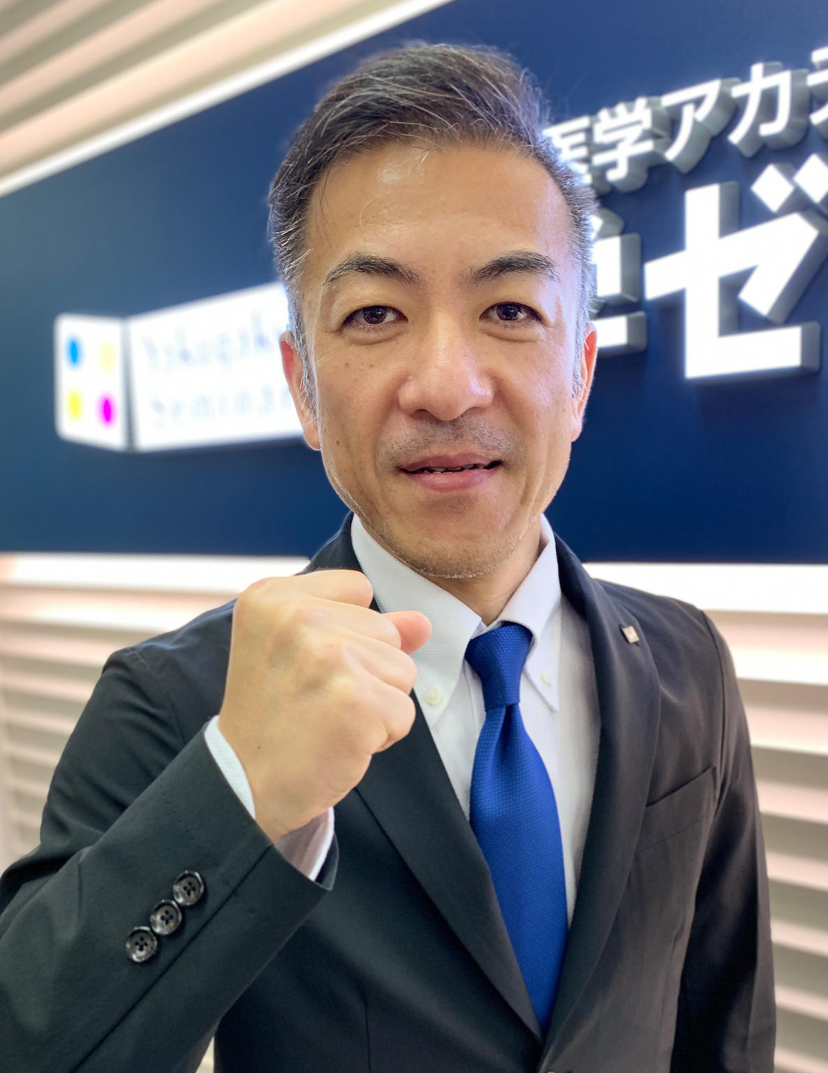 高田 直樹(教室長)
